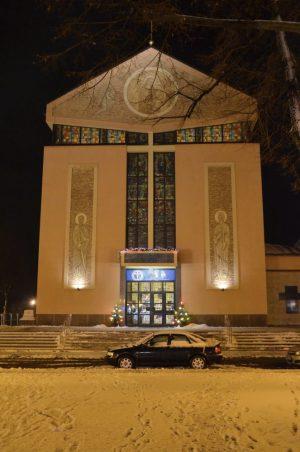 Kościół Św. Wawrzyńca Diakona i Męczennika